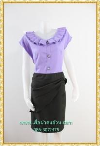 เสื้อผ้าคนอ้วนชุดเดรสทำงานสาวหวานทันสมัยมาดมั่นด้วยชุดสีม่วงลาเวนเดอร์คอกลมแต่งระบาย